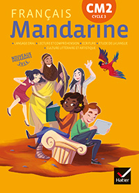 Manuel Mandarine CE1